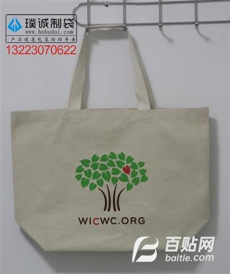 供应帆布手提袋,帆布购物袋厂家,免费设计图片