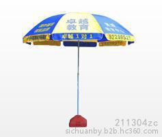 四川广告雨伞厂商低价销售四川庭院伞哪里有卖图片