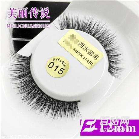 山东双磁全毛彩色款假睫毛生产厂家直销批发图片