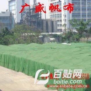 湖北武汉帆布厂供应防水帆布、盖货防水篷布批发图片