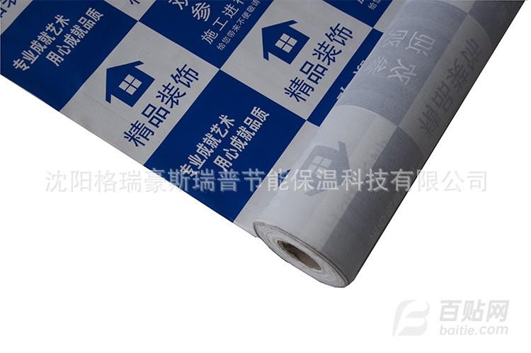 建筑房屋装修用膜木制表面保护地膜无纺布+opp图片