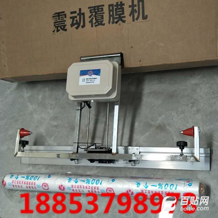 款式新颖混凝土振平覆膜机 浇筑混凝土电动覆膜机电机加锂电池图片