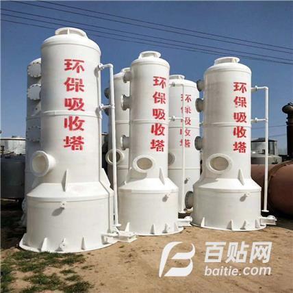 二手PP环保喷淋回收塔   二手直径800PP环保喷淋回收塔  二手回收塔  科润二手设备图片