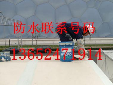 供应东莞市雨棚板防水 东莞淋浴房堵漏方法图片