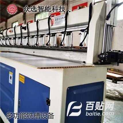 大板开槽机  护墙板开槽机  集成墙板开槽机  众选  数控木工机械图片
