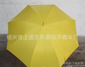 厂家直销路合金伞广告伞定制图片