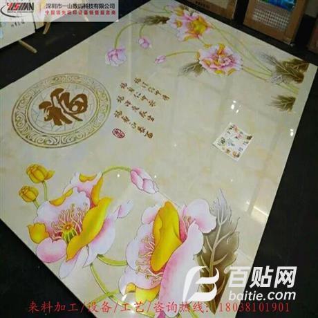瓷砖背景墙印花机-供应瓷砖背景墙印花机图片