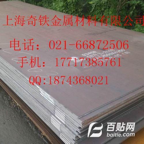 上海供应Q620C高性能低合金板价格图片