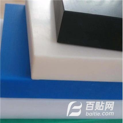 生产pe板  辉腾厂家促销润滑耐磨硬度大防腐蚀的不粘土的耐磨衬板  聚乙烯塑料滑板图片