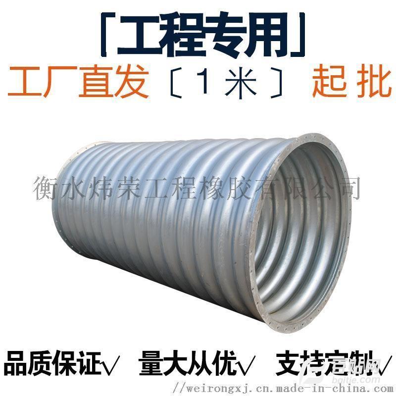 DN2000拼装钢板波纹管涵镀锌波纹涵管炉火纯青图片