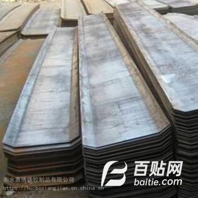 惠博止水钢板镀锌钢板止水带价格300*3钢板止水带厂家图片