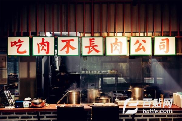永泰夜市做什么美食陈连村牛排全国连锁图片