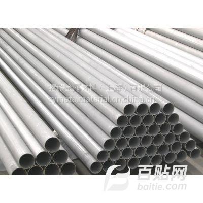 宝钢高压锅炉管12Cr1MoV合金钢管12Cr1MoVG无缝管材图片