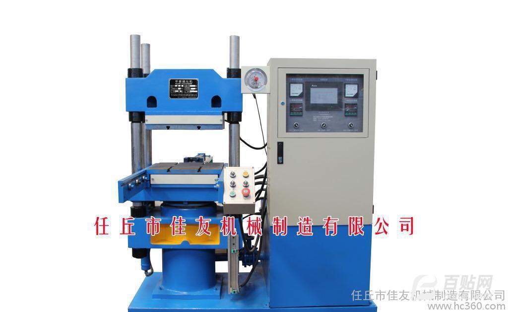 橡胶模具 小型平板硫化机 硫化机150吨橡胶制品设备图片