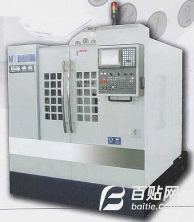 德马加工中心 加工中心 扬州晨海机电加工中心图片