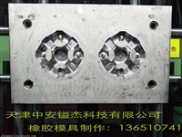 天津橡胶模具开发与制造图片