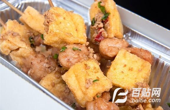 福清有煮意臭豆腐全国火热招商图片