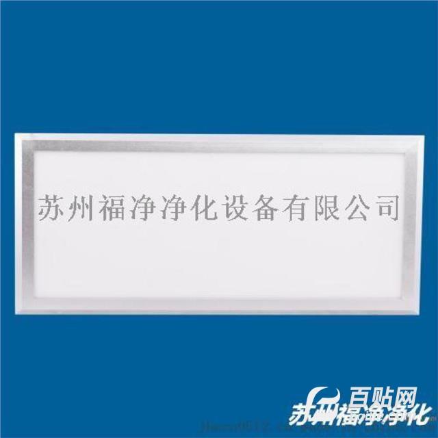 洁净室专用LED斜边净化灯 苏州厂家按需求订制 **保证图片