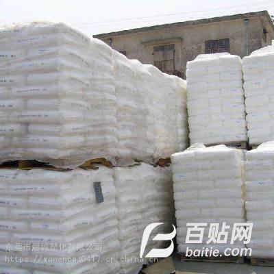 LDPE/中石化茂名/2426K高透明薄膜 包装膜 吹膜级 食品包装材料图片