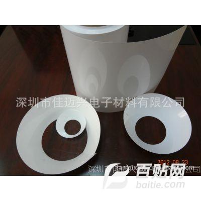 优质供应  0.15MM白色PET反射膜  可加工成型图片