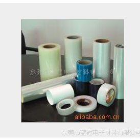 供应反射膜,反射片,反光纸,背光源材料图片