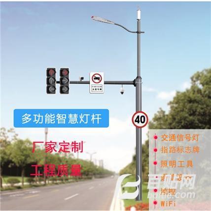 厂家直销红绿灯交通指示灯 人行信号灯 多功能智慧信号灯灯杆定做图片