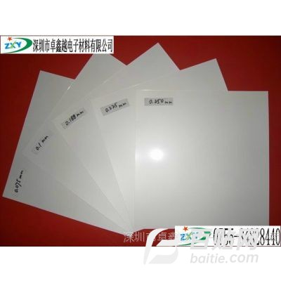 供应高品质古河(MCPET)帝人 东丽 反射纸 反射膜图片