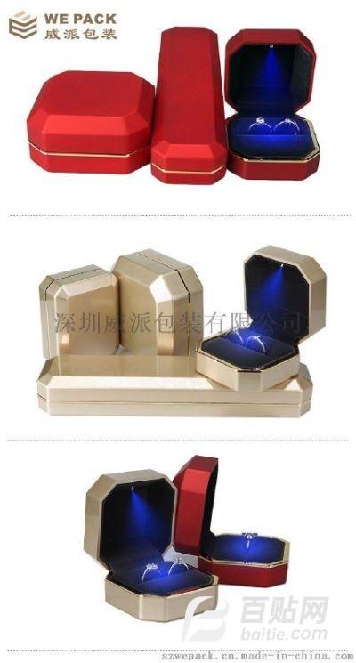 八角亮光金边珠宝首饰戒指包装LED灯盒图片