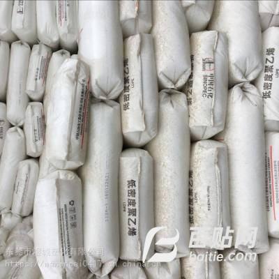 现货供应LDPE/中石油兰州/2420H 吹塑中空成型 药品 食品包装材料图片