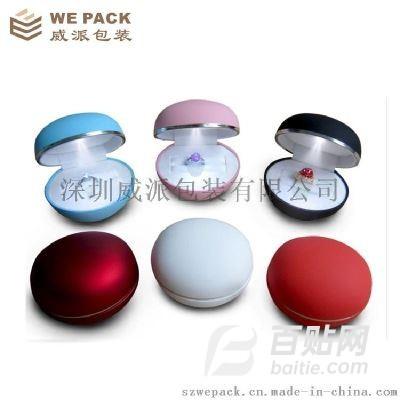 椭圆鸡蛋型高光金边现货LED灯盒珠宝首饰包装戒指吊坠盒图片