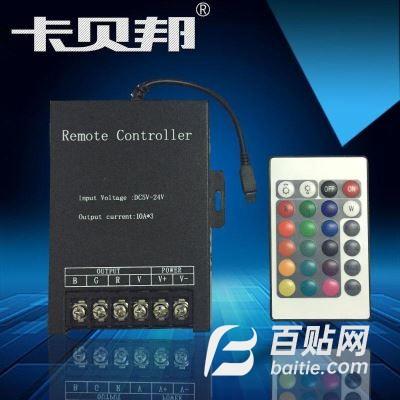 LED控制器外露灯七彩模组RGB灯带灯条发光字360W防雨型RGB控制器图片