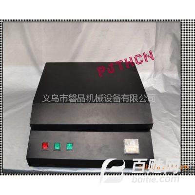 供应 水晶灯 uv灯 固化器 水晶机器 豪华水晶固化机 烤杯机图片