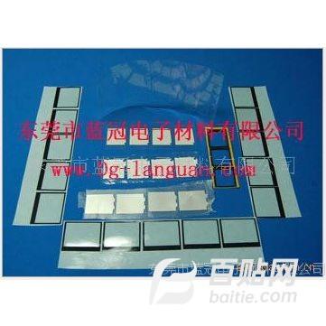 反光片,散光纸,扩散膜,反射膜,背光源材料,锡箔纸,扩散片,反光材图片