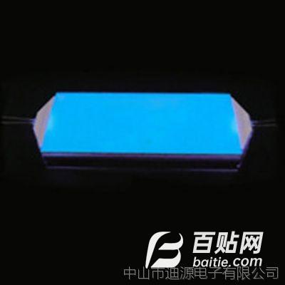 供应各类家用电器液晶屏专用LED背光源 背光板图片