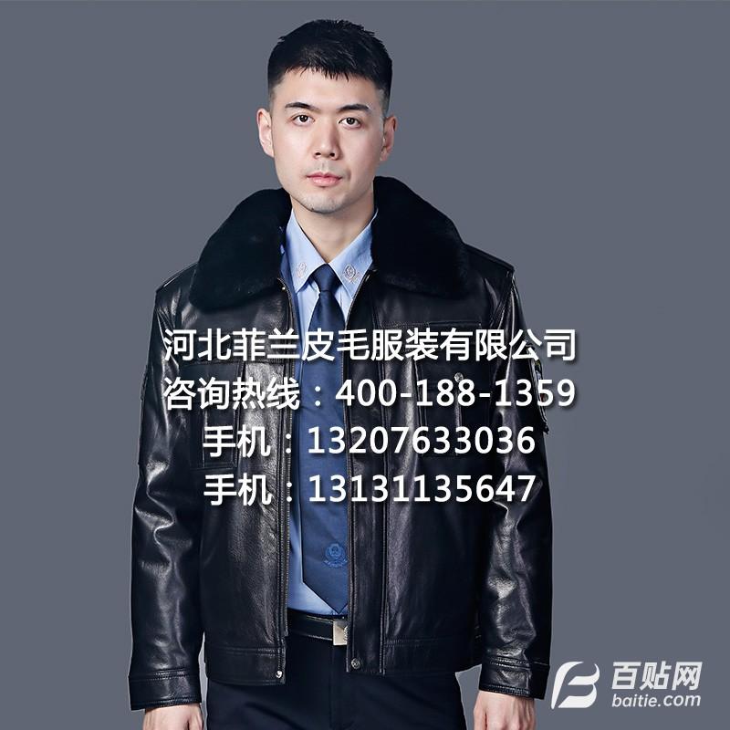 保安皮衣冬执勤皮夹克头层---户外巡逻护卫工作---厂家批发图片
