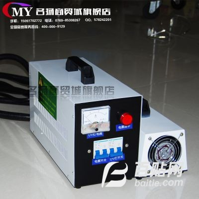 1kw油墨专用手提紫外线UV固化机 支持量身定制图片