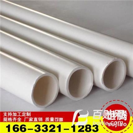 PVC穿线管正三通 等径三通 4分6分 绝缘套管线管配件dn20-50mm图片