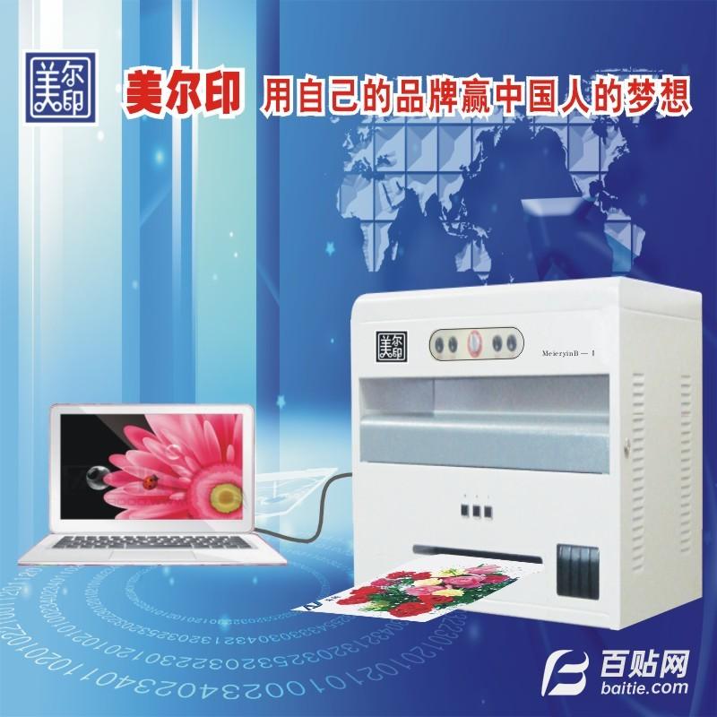 供应企业印精美画册的多功能数码快印机功能齐全图片