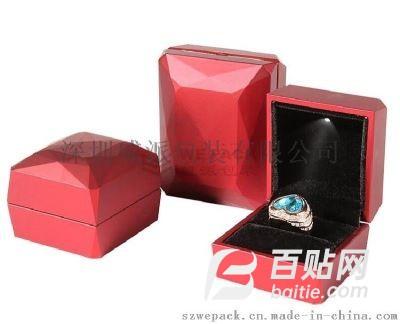 大红黑色绒布LED灯盒礼品包装珠宝首饰盒图片