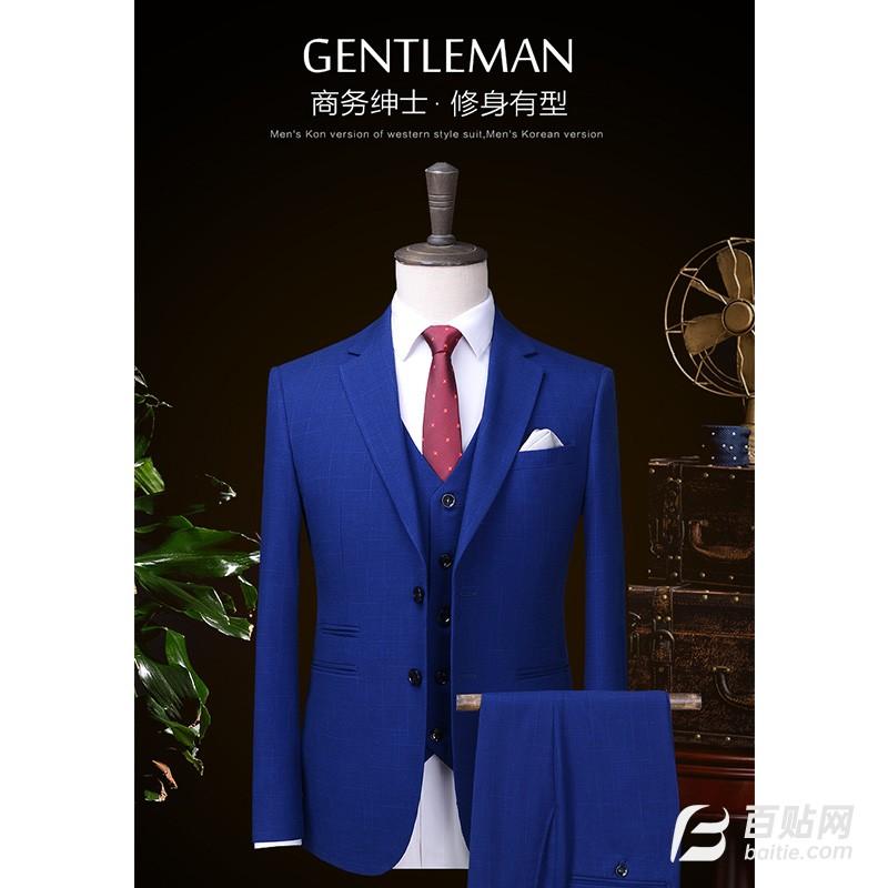 卓越维臻春秋季男士西装纯羊毛商务休闲蓝色单西服图片