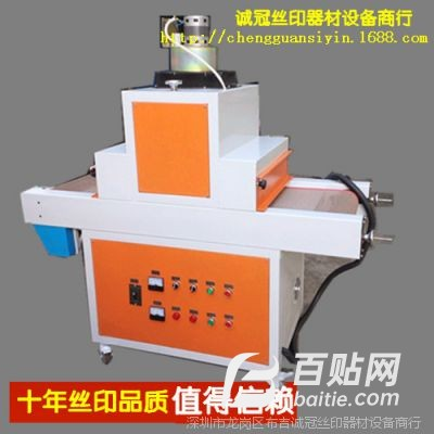 UV固化机 光固机 UV炉 小型UV机 小型UV固化机图片