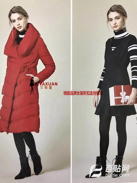 18冬深圳专柜---品牌女装折扣广州艾薇萱一手货源批发图片