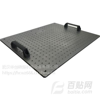 光学平板,铝合金平板,不锈钢平板,光学面包板支持定制各种尺寸规格品牌武汉华创微振图片