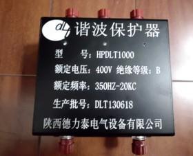 供应SDH1000谐波保护器ECOsine图片