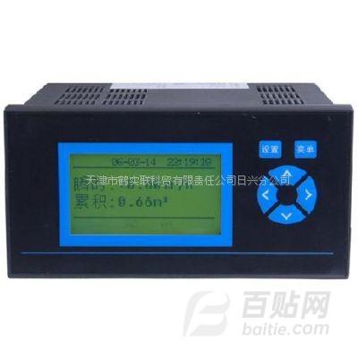 供应液位数显仪表 液位显示控制仪表 XSVC系列液晶显示液位体积仪图片