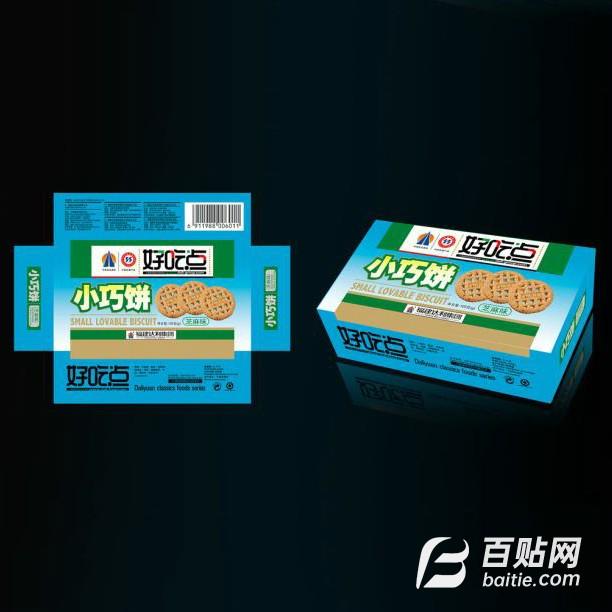 重庆饼干纸盒定制,点心零食包装盒制作图片