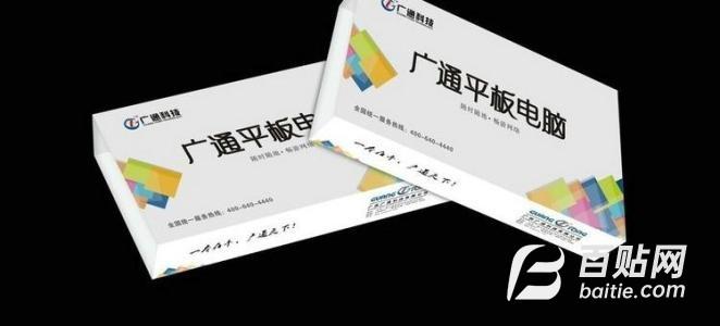 重庆数码电子包装盒定做,硬纸板高强度纸盒定制图片