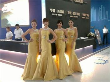 上海会销礼仪哪家好 墨岩供 上海会销礼仪代理商图片