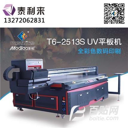 金属广告标牌uv打印机 uv平板打印机厂家 3d浮雕玻璃平板打印机图片