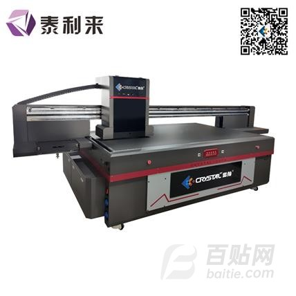 湖南3d浮雕玻璃平板打印机 金属广告标牌uv打印机 uv平板打印机厂家图片